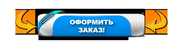 Флай бра официальный сайт москва