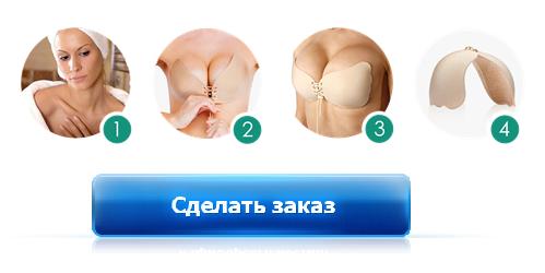 ксения бородина средство для похудения